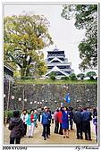 2009北九州櫻花、溫泉還有拉麵之旅Day2_熊本登城:DSC_5045.jpg