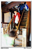 2009北九州櫻花、溫泉還有拉麵之旅Day2_熊本登城:DSC_5059.jpg