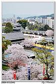 2009北九州櫻花、溫泉還有拉麵之旅Day2_熊本登城:DSC_5064.jpg
