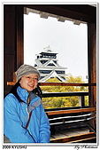 2009北九州櫻花、溫泉還有拉麵之旅Day2_熊本登城:DSC_5067.jpg