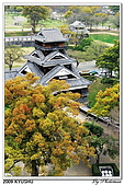 2009北九州櫻花、溫泉還有拉麵之旅Day2_熊本登城:DSC_5087.jpg
