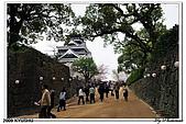 2009北九州櫻花、溫泉還有拉麵之旅Day2_熊本登城:DSC_5116.jpg