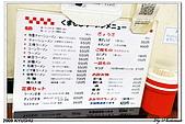 2009北九州櫻花、溫泉還有拉麵之旅Day2_熊本登城:DSC_5136.jpg