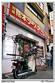 2009北九州櫻花、溫泉還有拉麵之旅Day2_熊本登城:DSC_5156.jpg