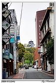 2009北九州櫻花、溫泉還有拉麵之旅Day2_熊本登城:DSC_5158.jpg
