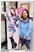 2009北九州櫻花、溫泉還有拉麵之旅Day2_熊本登城:DSC_5159.jpg