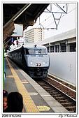 2009北九州櫻花、溫泉還有拉麵之旅Day2_熊本登城:DSC_5160.jpg