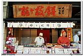2009北九州櫻花、溫泉還有拉麵之旅Day2_熊本登城:DSC_5181.jpg