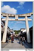 2009北九州櫻花、溫泉還有拉麵之旅Day2_熊本登城:DSC_5183.jpg