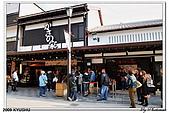 2009北九州櫻花、溫泉還有拉麵之旅Day2_熊本登城:DSC_5186.jpg