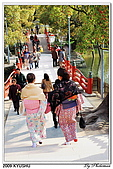 2009北九州櫻花、溫泉還有拉麵之旅Day2_熊本登城:DSC_5193.jpg