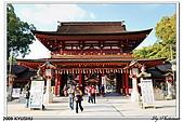2009北九州櫻花、溫泉還有拉麵之旅Day2_熊本登城:DSC_5198.jpg