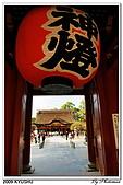 2009北九州櫻花、溫泉還有拉麵之旅Day2_熊本登城:DSC_5201.jpg