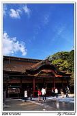 2009北九州櫻花、溫泉還有拉麵之旅Day2_熊本登城:DSC_5209.jpg