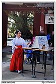 2009北九州櫻花、溫泉還有拉麵之旅Day2_熊本登城:DSC_5216.jpg