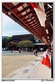 2009北九州櫻花、溫泉還有拉麵之旅Day2_熊本登城:DSC_5226.jpg