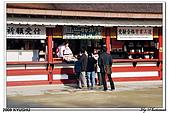 2009北九州櫻花、溫泉還有拉麵之旅Day2_熊本登城:DSC_5231.jpg