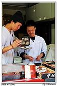 2009北九州櫻花、溫泉還有拉麵之旅Day2_熊本登城:DSC_5239.jpg