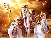 兵甲龍痕:九梵神印