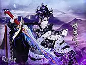 聖魔戰印:紫燄魔少