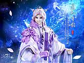 兵甲龍痕:蓮幻千影