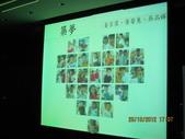 2012.10.25環文系週會:20121025系週會 156.jpg