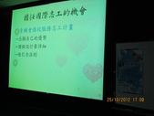 2012.10.25環文系週會:20121025系週會 161.jpg