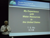 2013.11.28 系週會演講《我在美國的水資源管理經驗》:CIMG2940.JPG