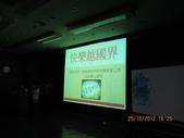2012.10.25環文系週會:20121025系週會 043.jpg