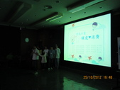 2012.10.25環文系週會:20121025系週會 079.jpg