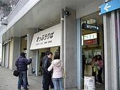 200804-[日本]北陸立山雪壁之旅-第3天(4/17):20080417-007.JPG