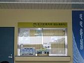 200804-[日本]北陸立山雪壁之旅-第3天(4/17):20080417-008.JPG