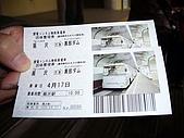200804-[日本]北陸立山雪壁之旅-第3天(4/17):20080417-009.JPG