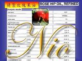 基礎油-液體類.植物油,按摩油,基底油,手工皂材料,手工皂原料,精油,精油按摩:精製玫瑰果油-NIO.jpg