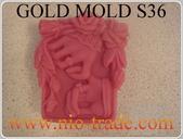 GOLDEN矽膠模S系列:GOLDEN矽膠模-S36-NIO-本產品有智慧財產權-翻印必究.jpg