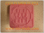 GOLDEN矽膠模S系列:GOLDEN矽膠模-S24-NIO.jpg