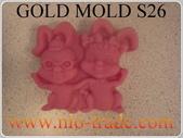 GOLDEN矽膠模S系列:GOLDEN矽膠模-S26-NIO.jpg