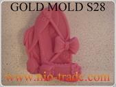 GOLDEN矽膠模S系列:GOLDEN矽膠模-S28-NIO.jpg