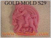 GOLDEN矽膠模S系列:GOLDEN矽膠模-S29-NIO.jpg