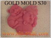 GOLDEN矽膠模S系列:GOLDEN矽膠模-S30-NIO.jpg