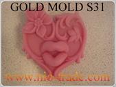 GOLDEN矽膠模S系列:GOLDEN矽膠模-S31.NIO.jpg
