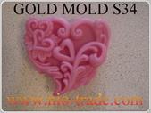 GOLDEN矽膠模S系列:GOLDEN矽膠模-S34-NIO.jpg