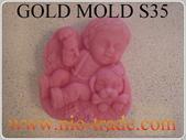 GOLDEN矽膠模S系列:GOLDEN矽膠模-S35-NIO.jpg