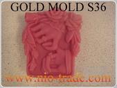GOLDEN矽膠模S系列:GOLDEN矽膠模-S36-NIO.jpg