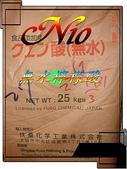 手工皂-原料:無水檸檬酸-Nio