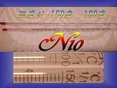 手工皂-工具電子磅秤,電子秤,微量秤,溫度計,波浪刀, 橡皮刮刀,乳膠手套,PH試紙,水氧機,擴香竹:手工皂工具-溫度計-Nio