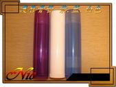 容器-瓶瓶罐罐-化妝品容器、玻璃容器、化工容器.容器:護唇膏管-紫藍白色-Nio.jpg