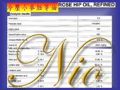 基礎油-液體類.植物油,按摩油,基底油,手工皂材料,手工皂原料,精油,精油按摩:冷壓小麥胚芽油-NIO.jpg