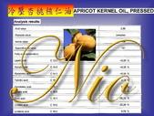 基礎油-液體類.植物油,按摩油,基底油,手工皂材料,手工皂原料,精油,精油按摩:冷壓杏桃核仁油-NIO.jpg