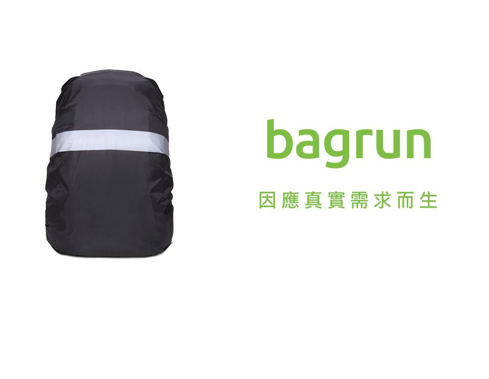 背包防水罩
